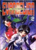 Neon Genesis Evangelion: v. 2