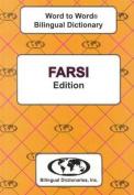 English-Farsi & Farsi-English Word-to-Word Dictionary