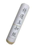 Meiyutang Bamboo Xuan Paper Rice Paper(Yukou) for Calligraphy Painting 30sheets 30*138cm